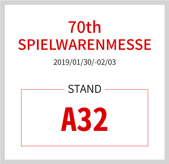 2019 70 th Spielwarenmesse